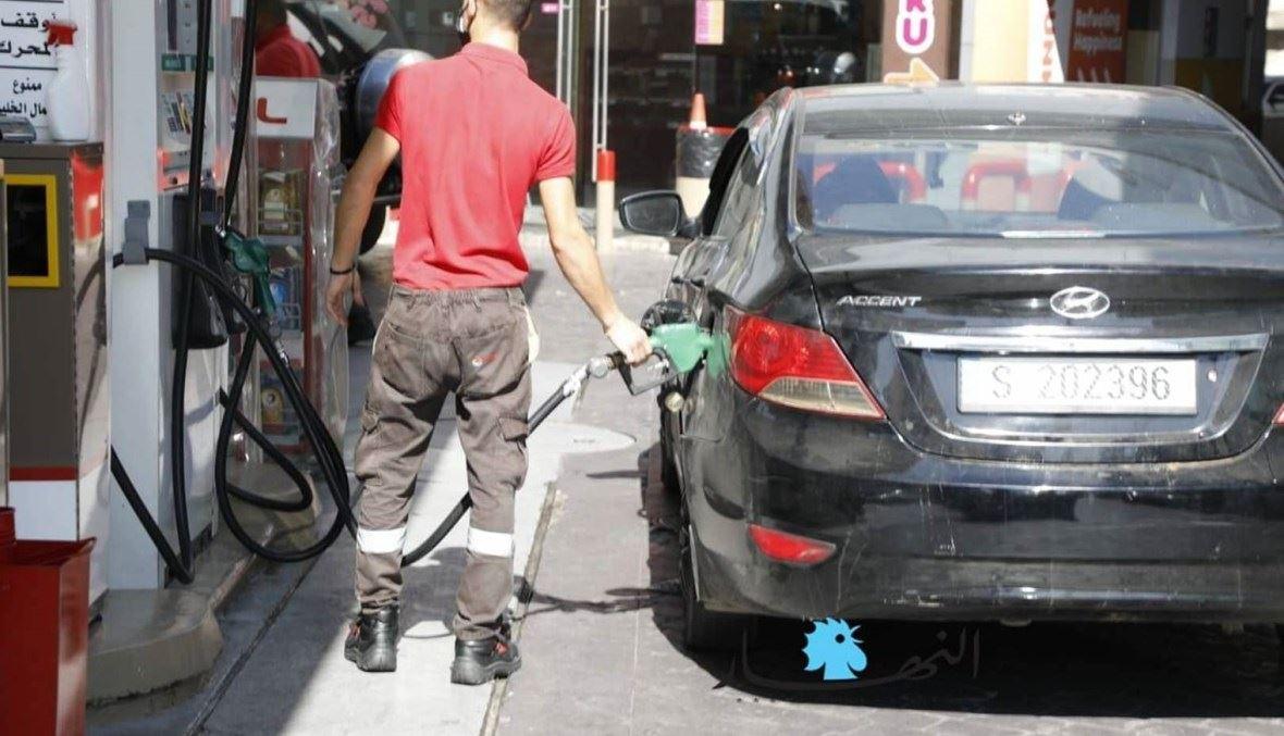 لجنة التعسير التلقائي تجتمع.. مفاجأة في أسعار البنزين الجديدة