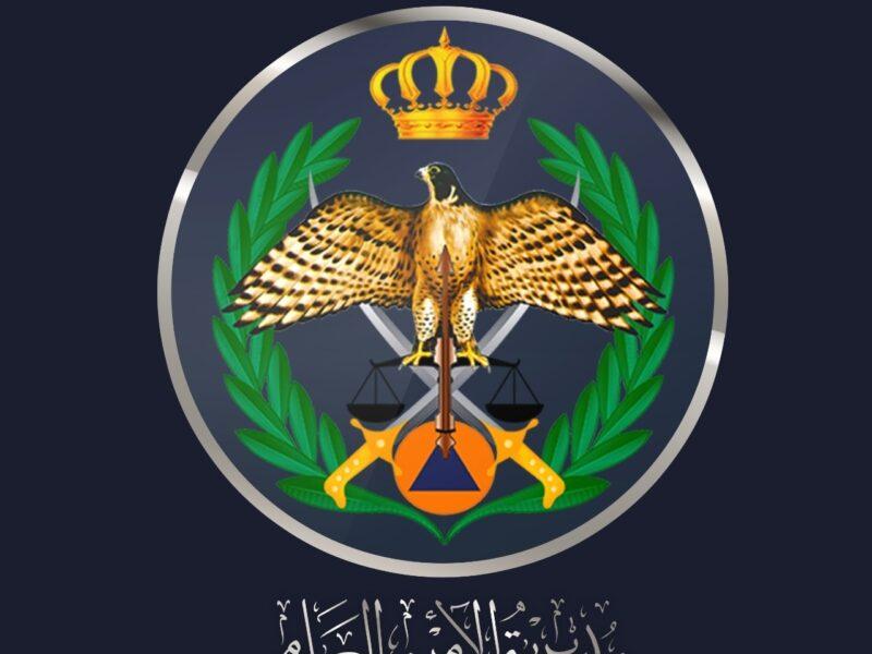 خطوات ورابط تجنيد الأمن العام 2021 في الأردن والشروط اللازمة