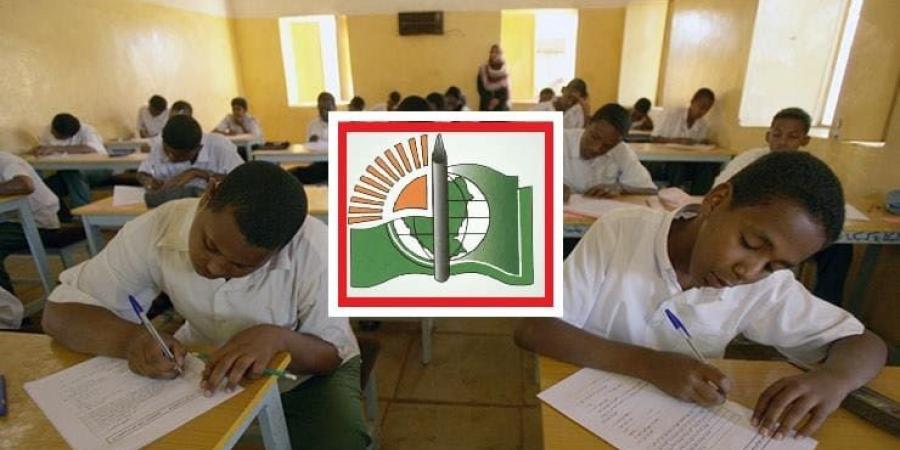 رابط الاستعلام عن نتيجة الشهادة السودانية 2021 عبر موقع وزارة التعليم