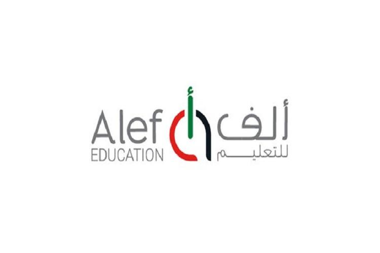 رابط وخطوات تسجيل الدخول منصة الف التعليمية فى الامارات