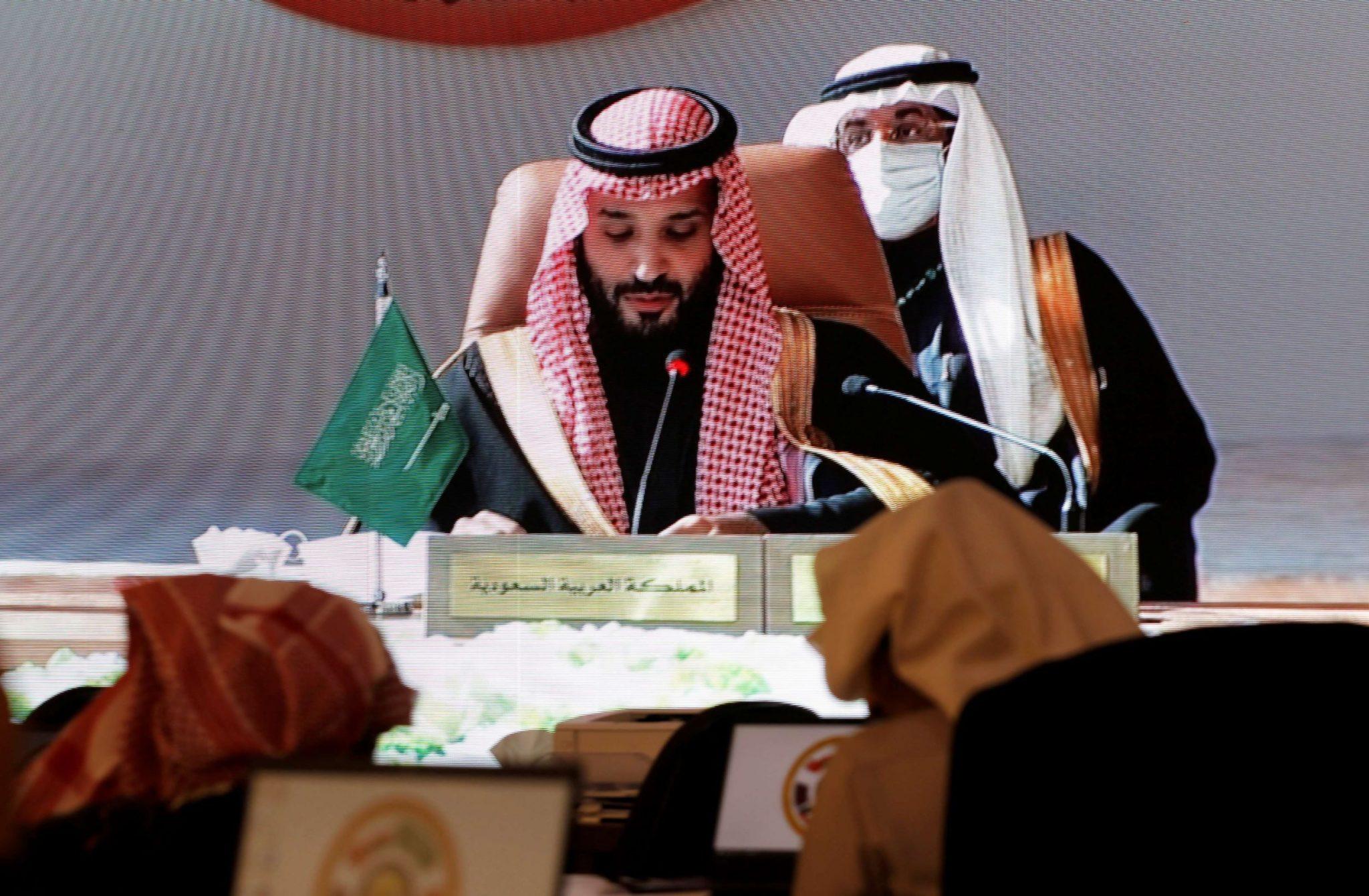 مجلس التعاون الخليجي يقر المصالحة الخليجية 2021 في بيان قمة العلا بالسعودية | تفاصيل