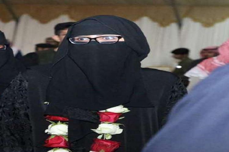 وفاة الأميرة طرفة بنت هذلول بن عبدالعزیز