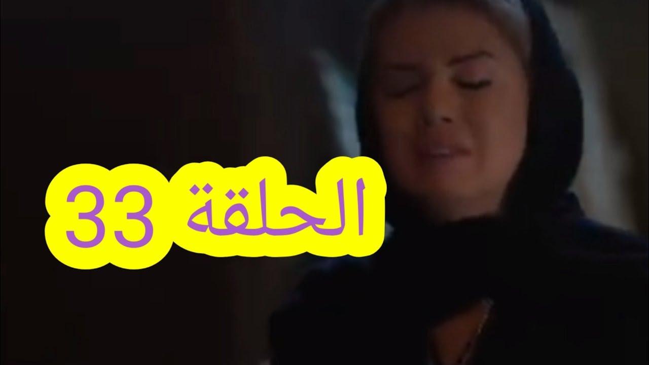 مشاهدة مسلسل ضربة معلم الحلقه 33 الثالثه و الثلاثون كاملة بجوده عاليه