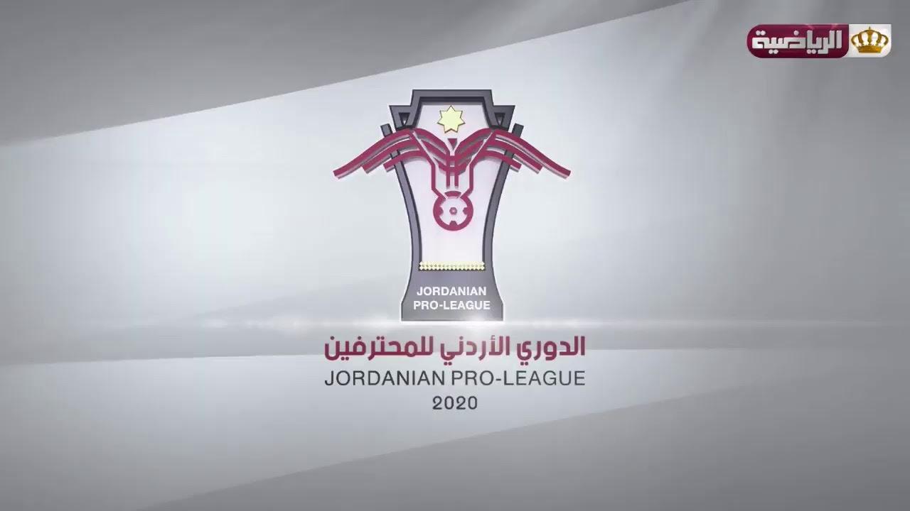 مشاهدة مباراة الفيصلي ومعان اليوم بث مباشر دوري المحترفين لكرة القدم