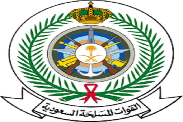 شروط التسجيل في الجيش السعودي للنساء 2021