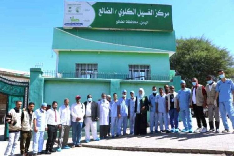 كارثة: مراكز الغسيل الكلوي مهددة بالاغلاق فى اليمن